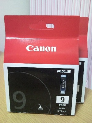 Canon 純正インク BCI-9BK 2P