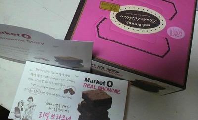 (名無し)さん[1]が投稿したMarketO マーケットオー リアルブラウニー ギフトパックの写真