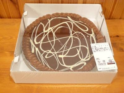 カークランド ダブルチョコレートクリームパイ
