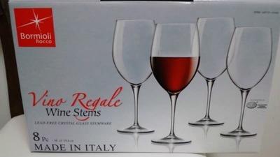 (名無し)さん[1]が投稿したボルミオリロッコ ワイングラスの写真
