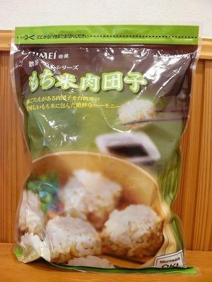 CHIMEI もち米肉団子