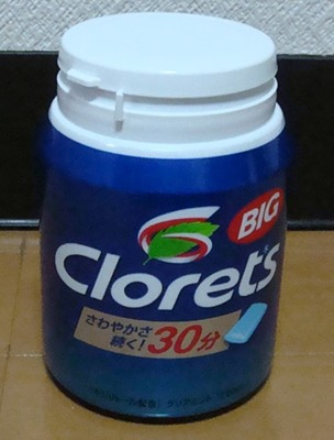 クロレッツXP フレッシュミント BIGボトル
