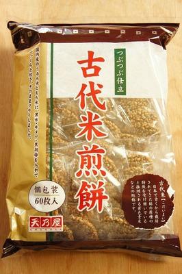 天乃屋 古代米煎餅