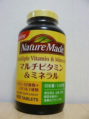 ネイチャーメイド マルチビタミン&ミネラル