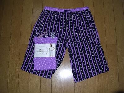 CAROLE HOCHMAN Sleep Shorts  bermuda length