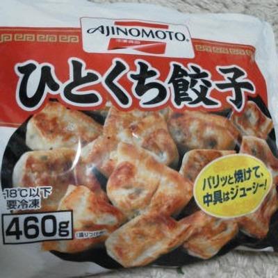 AJINOMOTO ひとくち餃子(冷凍食品)