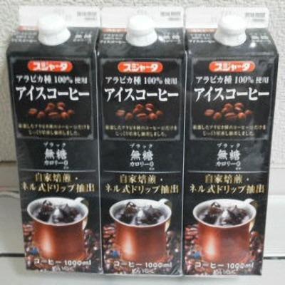 めいらく スジャータ アラビカ種100%使用アイスコーヒー 無糖