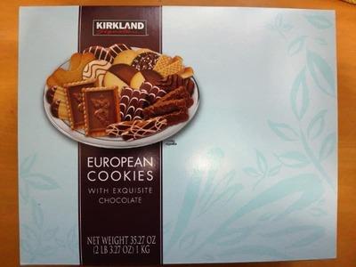(名無し)さん[6]が投稿したカークランド ヨーロピアンクッキーの写真