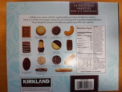 (名無し)さん[7]が投稿したカークランド ヨーロピアンクッキーの写真