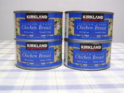 カークランド 鶏肉水煮缶(チキンブレスト)