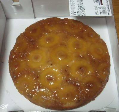 すいれんさん[3]が投稿したカークランド パイナップルアップサイドダウンケーキの写真