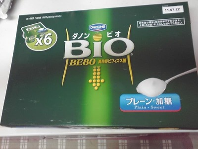 ダノン ビオ Bio (プレーン加糖/プレーン砂糖不使用)