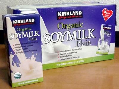 カークランド オーガニック プレーン豆乳