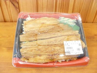 カークランド 煮穴子寿司