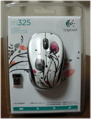 ロジクール m325 ワイヤレスレーザーマウス ナノ レシーバー付き