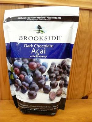 (名無し)さん[1]が投稿したブルックサイド ダークチョコレート アサイー&ブルーベリーの写真