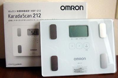 OMRON(オムロン) 体重体組成計 カラダスキャン212