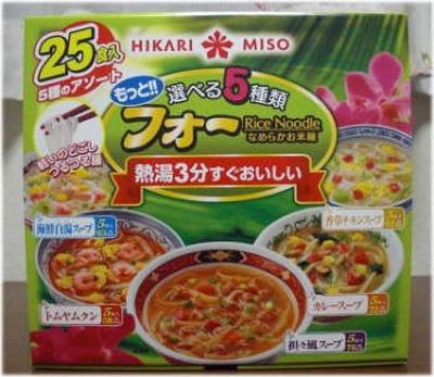ひかり味噌 もっと!! 選べる5種類 フォー Rice Noodle (25食入5種のアソート)