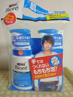 (名無し)さん[1]が投稿した花王 メンズビオレ 泡洗顔料レギュラー オイルクリアの写真