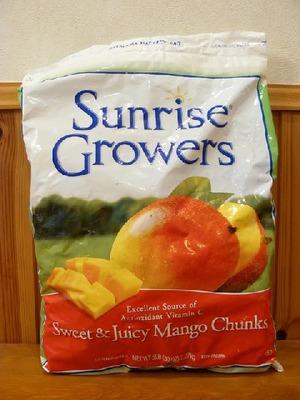 Sunrise Growers スイート&ジューシー マンゴー チャンク (冷凍カットマンゴー)