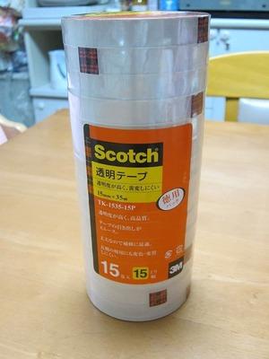 スコッチ Scotch 透明テープ 徳用パック