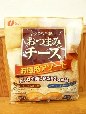 なとり おつまみチーズ お徳用アソート
