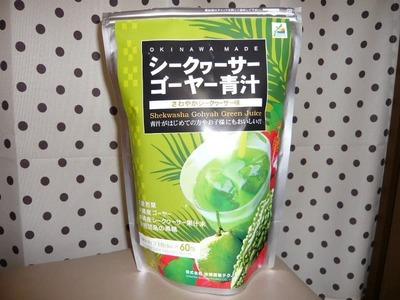 沖縄国際テクノ シークヮーサーゴーヤー青汁
