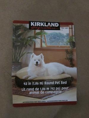 (名無し)さん[4]が投稿したカークランド 丸型ペット用ベット Round Pet Bedの写真