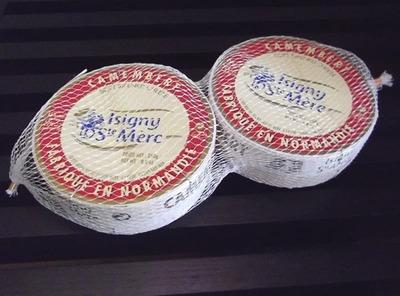 (名無し)さん[1]が投稿したIsigny(イズニー) カマンベールチーズの写真