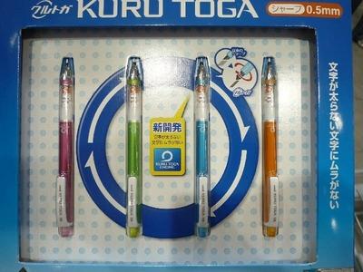 三菱鉛筆 クルトガ シャーペン4本セット
