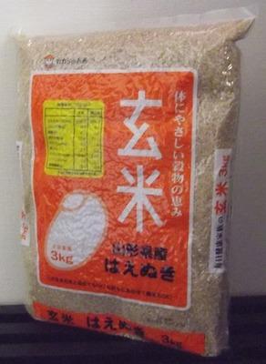 (名無し)さん[9]が投稿したカカシ米穀 玄米 はえぬき 3kgの写真