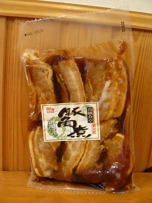 (名無し)さん[1]が投稿した丸大食品 豚角煮の写真