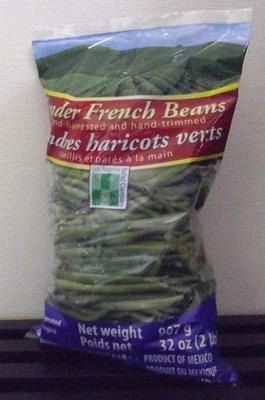 (名無し)さん[3]が投稿したFrench Beans さやいんげん (フレッシュビーンズ)の写真