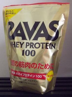ZAVAS(ザバス) ホエイプロテイン100 ココア味