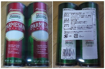 Messana PARMESAN CHEESE (パルメザンチーズ) Twin Pack
