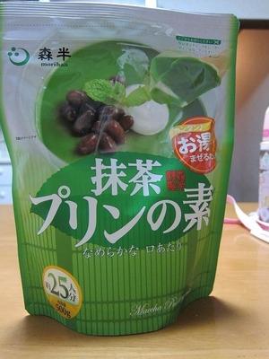 森半 抹茶プリンの素