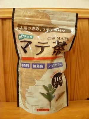 (名無し)さん[1]が投稿した日本緑茶センター 飲むサラダマテ茶の写真