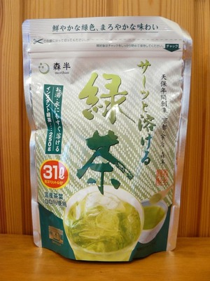 森半 サーッと溶ける緑茶