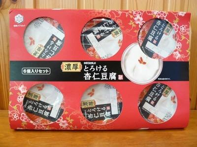 雪印メグミルク 濃厚 とろける杏仁豆腐