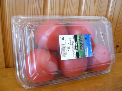 有機栽培 トマト 北海道産