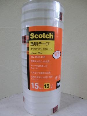 (名無し)さん[3]が投稿したスコッチ Scotch 透明テープ 徳用パックの写真