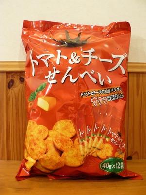 ひざつき製菓 トマト&チーズ せんべい