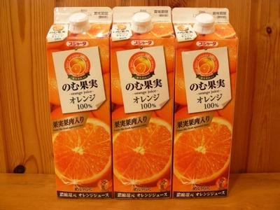 めいらく スジャータ のむ果実 オレンジ100%
