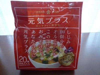 ひかり味噌 元気プラス 即席みそ汁(生みそタイプ)