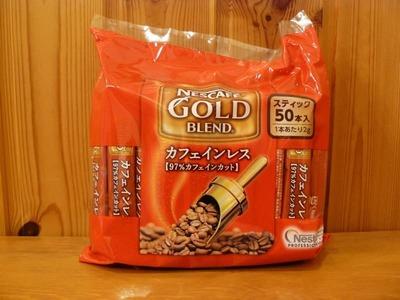 ネスレ日本 ネスカフェ ゴールドブレンド カフェインレス スティック50本入