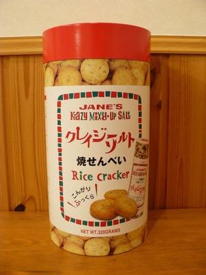 日本緑茶センター クレイジーソルト 焼きせんべい