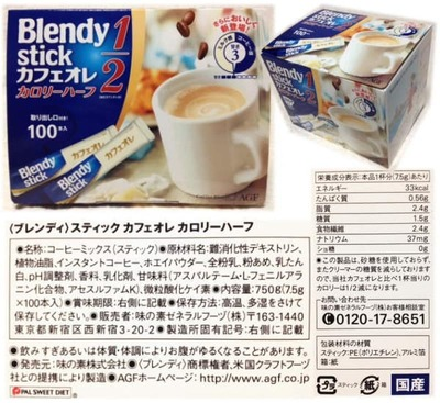 AGF ブレンディ スティックカフェオレ カロリーハーフ(100本入)