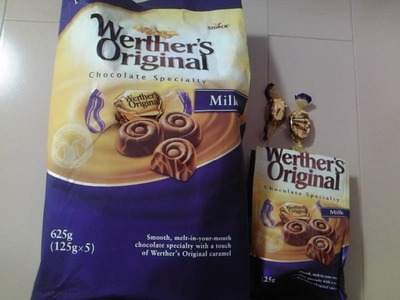 ヴェルタース オリジナル キャラメルチョコレート ミルク
