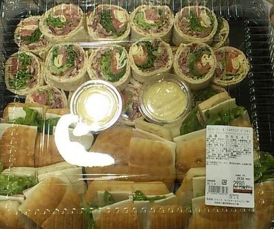カークランド ハイローラー&トルタサンドイッチプラター