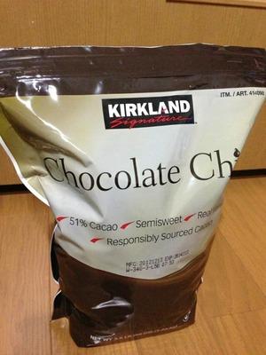 (名無し)さん[1]が投稿したカークランド チョコレートチップの写真